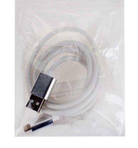 USB кабель IPhone 5/6 (COOSEN)