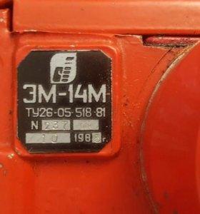 Металлизатор эм-14М