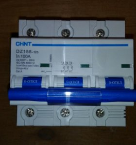 Авт.выкл.DZ158 3P 100A 10kA х-ка (8-12In) (R)