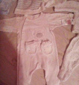 Одежда от 0-2 месяцев