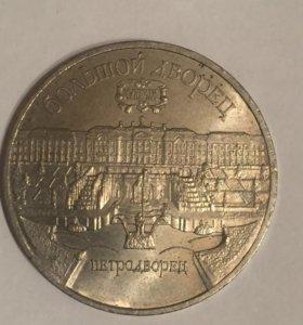 Монета 1990года.