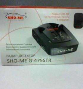 Радар детектор SHO ME G 475 STR