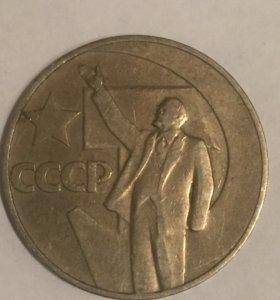 Монета в 1₽
