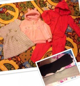 Платье вязаное,курточка, колготки 2шт,спорт костюм