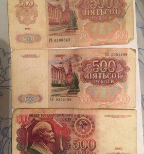 Бумажные старинные деньги