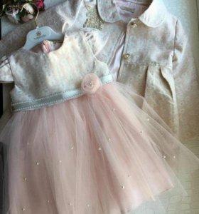 Платье с пальто