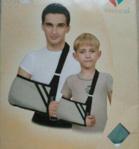Бандаж- косынка для плечевого сустава ДЕТСКИЙ