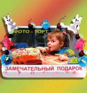 Сладкое фото на тортах( любое из ваших фото в HD )