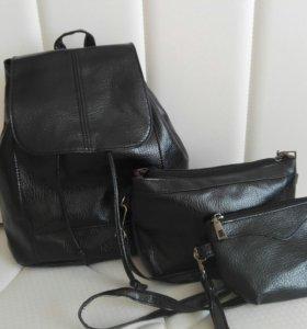Рюкзак,набор.