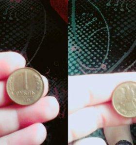Старые монеты возможен обмен