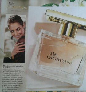 Парфюмерная фода Miss Giordani
