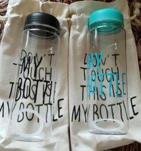 Бутылка пластик My Bottle 0.5 л