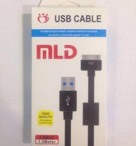 USB кабель 4/4s IPhone