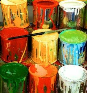 Краска для стен и потолков.