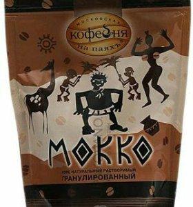 Кофе Мокко 100 гр