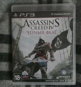 Игра,,Assassin's creed 4""