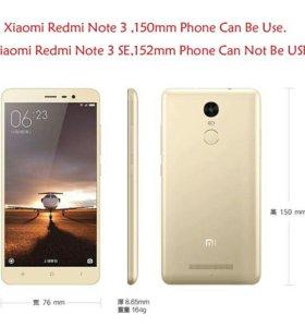 Xiaomi Redmi Note 3 Протектор Экрана Nillkin Удиви