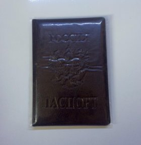 Обложка на паспорт , коричневая