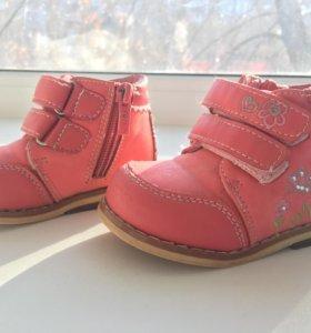 Ботинки детские демисезон