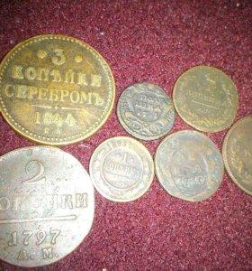 Редкие Царские Медные Монеты