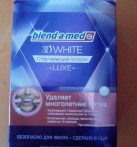Полоски для отбеливания зубов.
