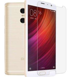 Стекло Xiaomi Pro