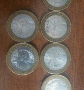 Монета никто не забыт, ничто не забыто 2005г
