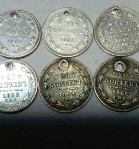 Монета 20 коп. 1860-1865 г