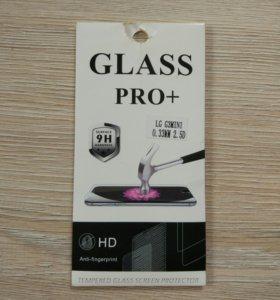 Защитное стекло на LG G3 mini