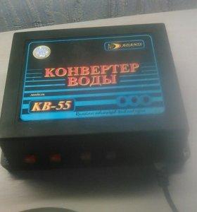 Конвертер воды КВ-55