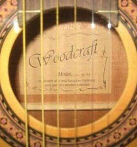 Классическая гитара WOODCRAFT C-200М.