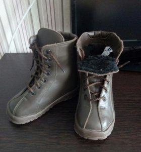 Ортопедические ботинки .