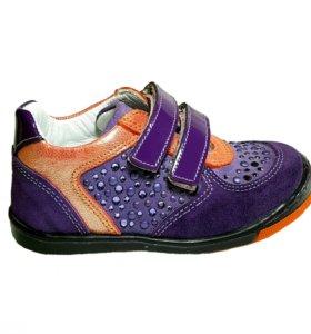 Новые ботинки Minimen р 21,22,23