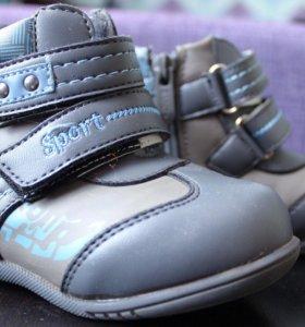Ботинки детские д/м