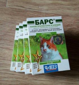 Капли от блох БАРС для кошек