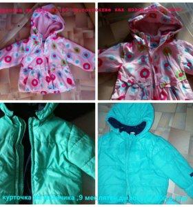 Курточка на девочку,курточка на мальчика