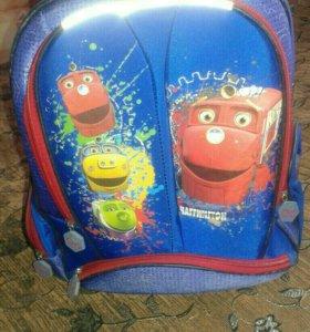 Школьшый рюкзак.