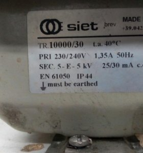 Трансформатор для неона Siet Metalbox 10000/30