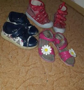 Обувь на добивку