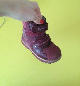Ботиночки Kotofey