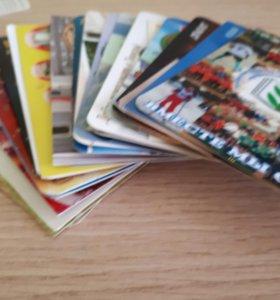 Коллекция календариков