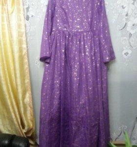 Платье сиреневое нарядное для беременных длинное