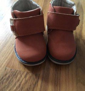 Новые ботинки play today
