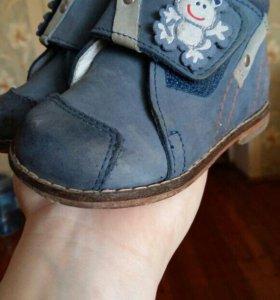 Ботиночки детские ботинки