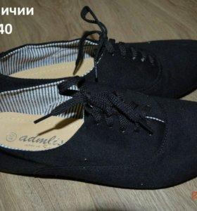 Ботинки р 38 39