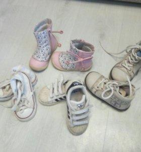 Пакет обуви на осень