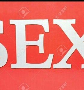 Sex.Seeeeeexxxx.Продам боксерскую форму.