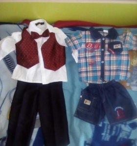 2 костюма для мальчика, р. 92