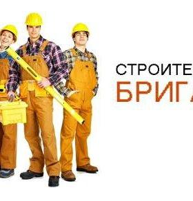 Бригада строителей универсалов .
