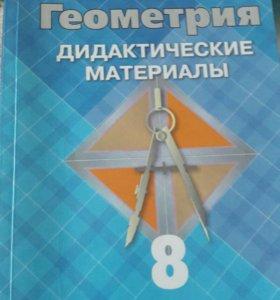 Сборники